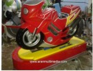 Odong Odong Motor GP